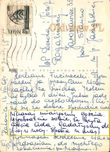 początek sierpnia 1969