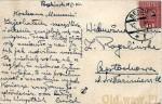 1936 służba w Będzinie. kartka do Matki
