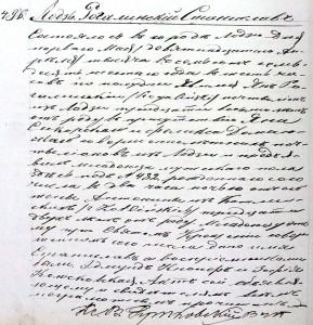 1876 ur. Stanisław Rogaliński, mój dziadek